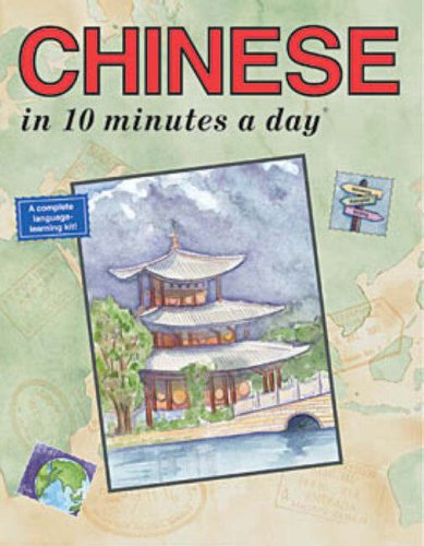 Image for Chinese in 10 Minutes a Day® (10 Minutes a Day Series)