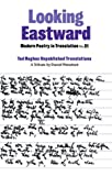 Looking eastward / edited by Daniel Weissbort