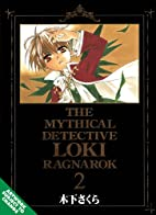 The Mythical Detective Loki, Volume 2 by…