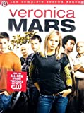 Veronica Mars: Charlie Don't Surf / Season: 3 / Episode: 4 (00030004) (2006) (Television Episode)