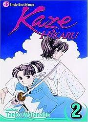 Kaze Hikaru, Volume 2 (Kaze Hikaru) de Taeko…