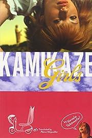 Kamikaze Girls av Novala Takemoto