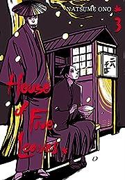House of Five Leaves, Vol. 3 av Natsume Ono
