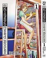 Kingyo Used Books, Vol. 1 (1) de Seimu…