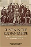 Sharīʿa in the Russian Empire