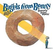 Bagels from Benny af Aubrey Davis