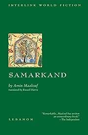 Samarkand (Interlink World Fiction) –…