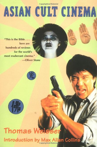 Image for Asian Cult Cinema