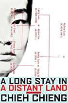 A Long Stay in a Distant Land: A Novel by…