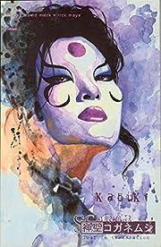 Kabuki Scarab de David Mack