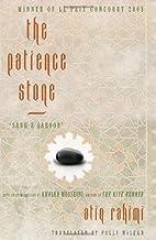 The Patience Stone by Atiq Rahimi