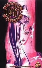 Shaolin Sisters, Vol. 4 by Narumi Kakinouchi