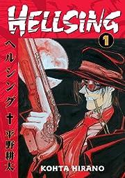 Hellsing, Vol. 1 av Kohta Hirano