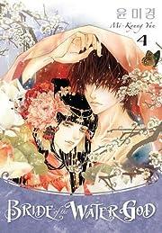 Bride Of The Water God Volume 4 av Mi-Kyung…