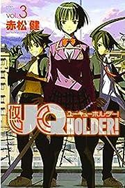 UQ HOLDER! 3 por Ken Akamatsu