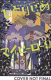 Hitorijime My Hero 9 de Memeco Arii