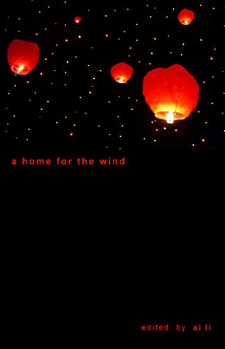 ahomeforthewind
