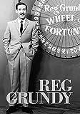 Reg Grundy / by Reg Grundy