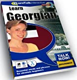 Talk Now Learn Georgian: Essential Words and Phrases for Absolute Beginners (PC/Mac)