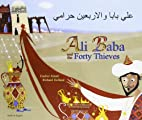 Ali Baba and the Forty Thieves by Enebor…
