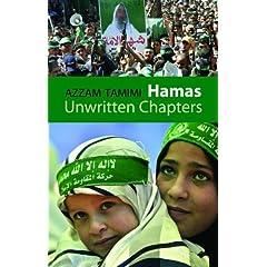 Hamas: Unwritten Chapters
