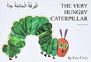 The Very Hungry Caterpillar de Eric Carle