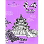 Ni Hao 4 Chinese Language Course Advanced Level