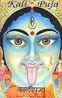 Kali Puja - Swami Satyananda Saraswati
