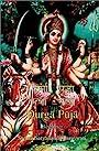 Durga Puja Beginners - Swami Satyananda Saraswati