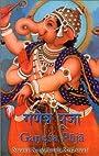Ganesh Puja - Swami Satyananda Saraswati