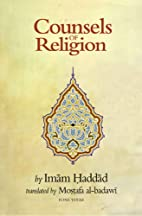 Counsels of Religion by Imam Haddad