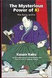 The mysterious power of ki : the force within / Kouzo Kaku ; English translation by Roger Machin and Mami Nakamura