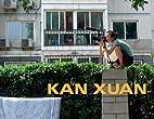 Kan Xuan by Lu Leiping