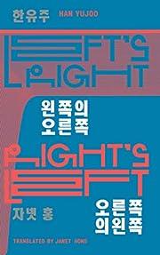 Left's Right, Right's Left por Han Yujoo