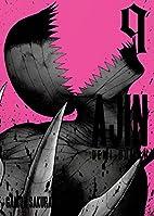 Ajin, Volume 9: Demi-Human by Gamon Sakurai