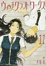 Witchcraft Works, Volume 11 av Ryu Mizunagi