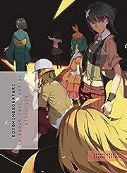 Koyomimonogatari, Part 2: Calendar Tale –…
