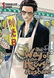 The Way of the Househusband, Vol. 1 por…