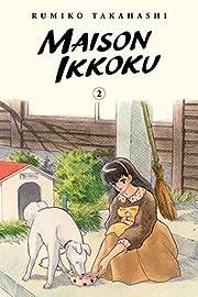 Maison Ikkoku. 2 af Rumiko Takahashi