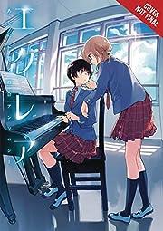 Éclair: A Girls' Love Anthology…
