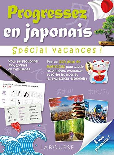 Progressez en japonais