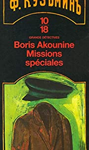 Missions spéciales por Boris Akounine