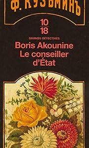 Le conseiller d'Etat by Boris Akounine