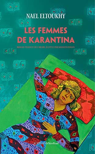 Les femmes de Karantina