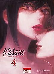 Kasane : la voleuse de visage #04