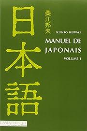 Manuel de japonais (French Edition) de…