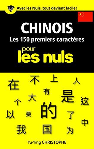 Chinois pour les nuls
