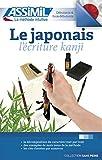 Le japonais kanji