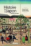 Histoire du & au Japon