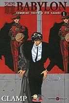 Tokyo Babylon - Poche Vol.1 by CLAMP